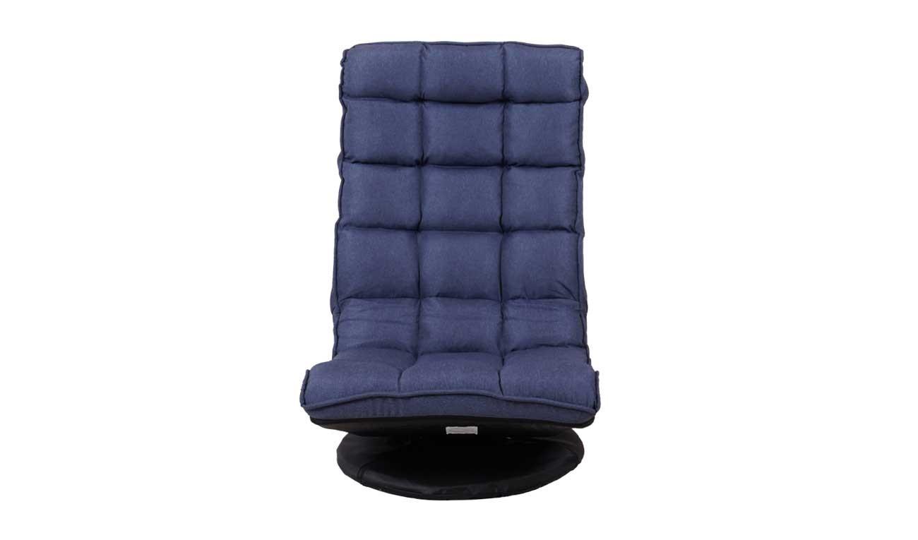 Pano Swivel Chair Blue  data-src=