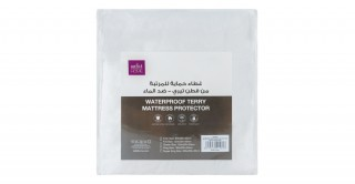 Waterproof Mattress Protector 120 x 200 cm