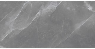 Amani Slabs Light Grey 80 X 160 Cm