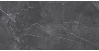 Amani Slabs Dark Grey 80 X 160 Cm