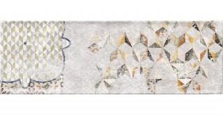 NUBE Decor Glossy Beige 20x60 Wall Tiles