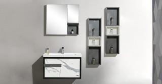 Mira Cabinet With Basin, Mirror & 1 Side Cabinet