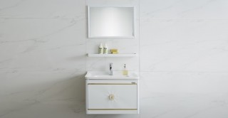 Kelly Cabinet With Basin