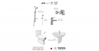Sanitary Package Of 6Pcs