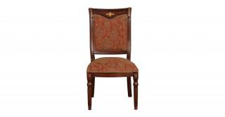 Anadia Dining Chair