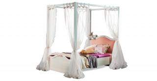 New Ariena Kids Bed 137 x 211 cm