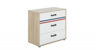 Kyllian Kids Chest Of Drawers