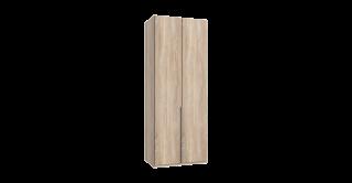 Nya 2 Door Wardrobe Oak