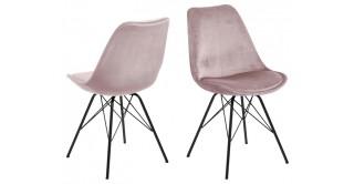 Eris Dining Chair - Rose