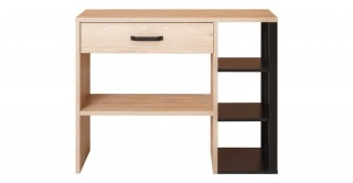 Gami Robin Console Table