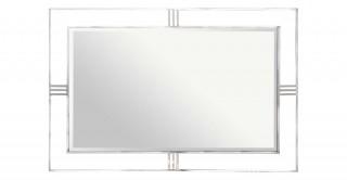 Sasha Wall Mirror Silver