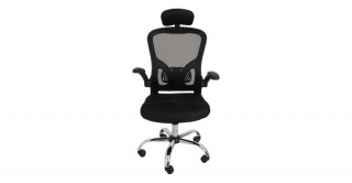 Kylo Office Chair Black