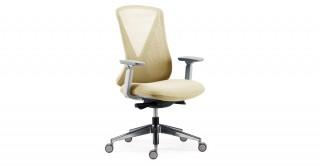 Butterfly Office Chair Beige