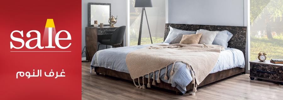 تنزيلات غرف النوم